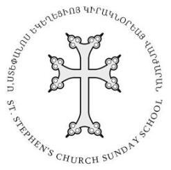 SSC logo_0
